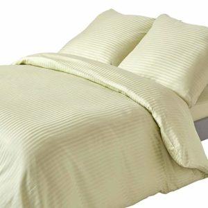 Traumhafte Bettwäsche aus Damast - grün 220x240 von Homescapes